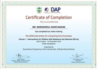 Certificate of Completion – DAP